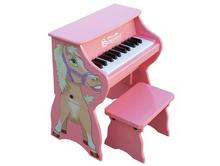Toy Piano - Pink Horse